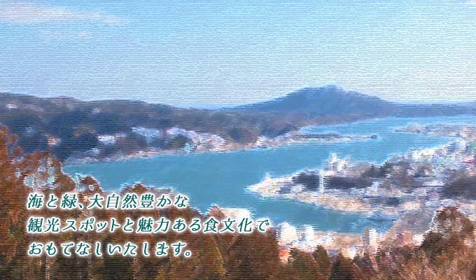 気仙沼観光コンセプト