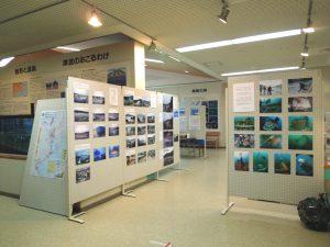 唐桑半島ビジターセンター・津波体験館